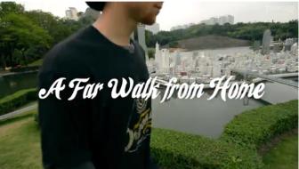 Walker Ryan's Part & Welcome Skateboards